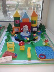 Поделки в детский сад на тему мой детский сад 67